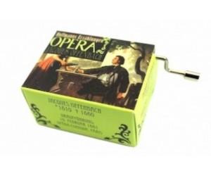 Barcarole Offenbach #263 Hand Crank Music Box