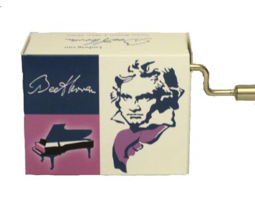 Ode à la Joie Beethoven #190 - Boîte à Musique à Manivelle